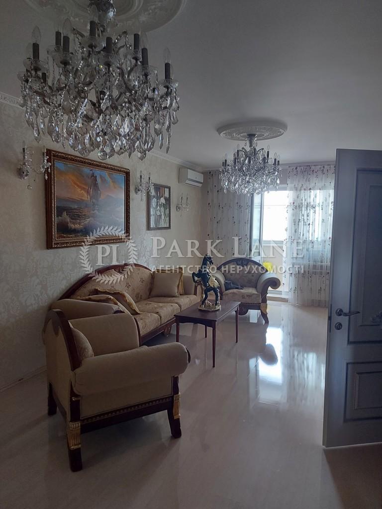 Квартира Z-767867, Цветаевой Марины, 9, Киев - Фото 5