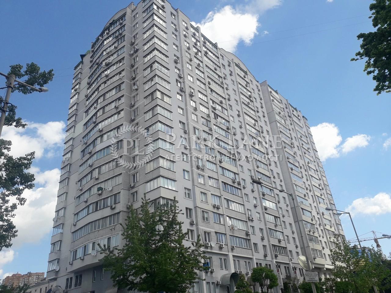 Квартира ул. Гедройца Ежи (Тверская ), 2, Киев, Z-790005 - Фото 2