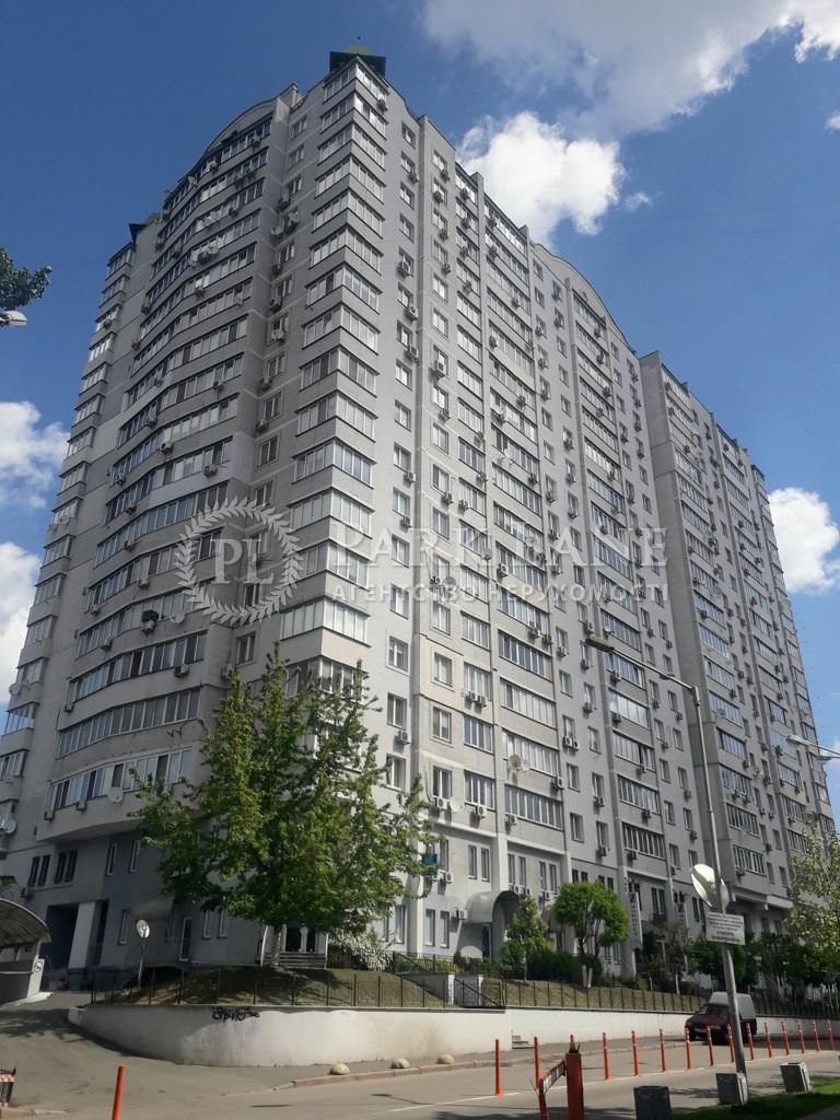 Квартира ул. Гедройца Ежи (Тверская ), 2, Киев, Z-790005 - Фото 1