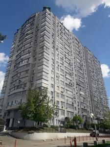 Квартира R-39327, Гедройца Ежи (Тверская ), 2, Киев - Фото 1