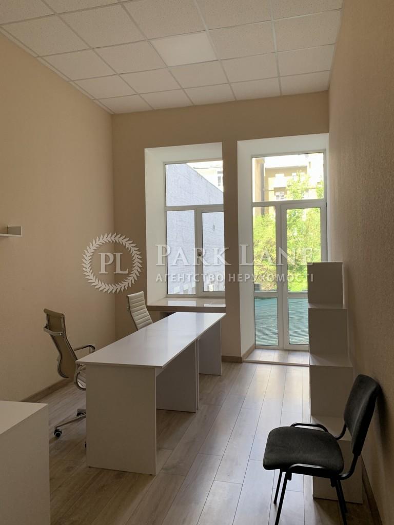 Офіс, B-102547, Хрещатик, Київ - Фото 5