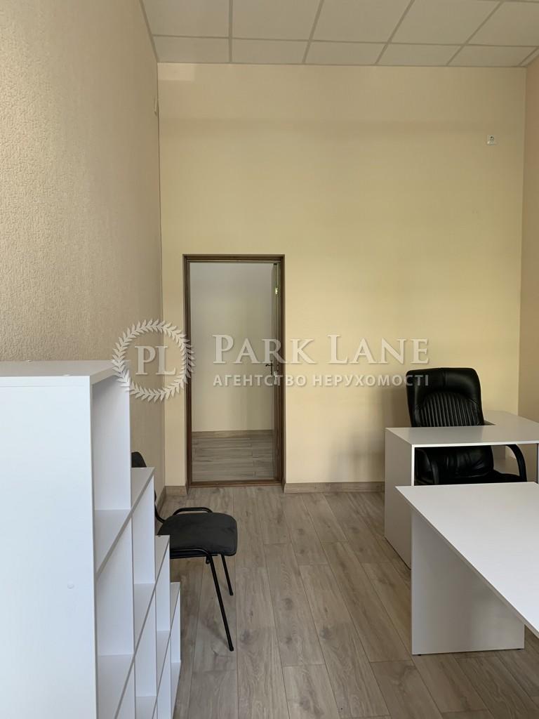 Офіс, B-102547, Хрещатик, Київ - Фото 7