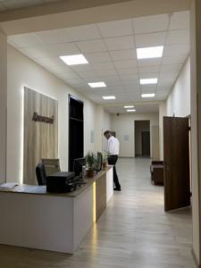 Офіс, B-102547, Хрещатик, Київ - Фото 4