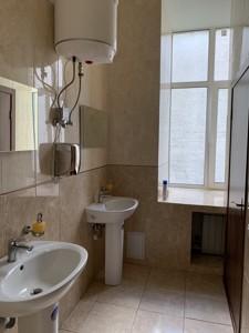 Офіс, B-102547, Хрещатик, Київ - Фото 10