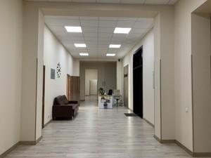 Офіс, B-102547, Хрещатик, Київ - Фото 3