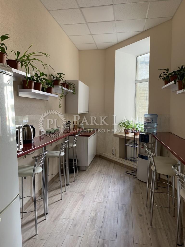 Нежилое помещение, Крещатик, Киев, B-102549 - Фото 8