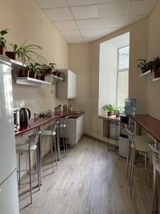 Нежитлове приміщення, B-102549, Хрещатик, Київ - Фото 8
