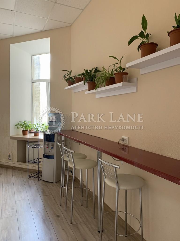 Нежилое помещение, Крещатик, Киев, B-102549 - Фото 9