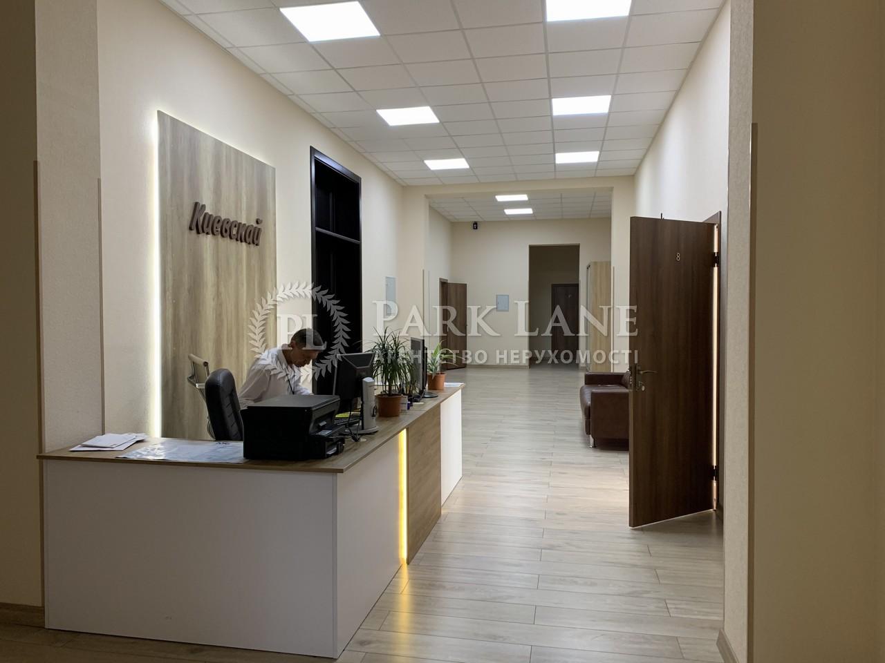Офіс, B-102550, Хрещатик, Київ - Фото 7