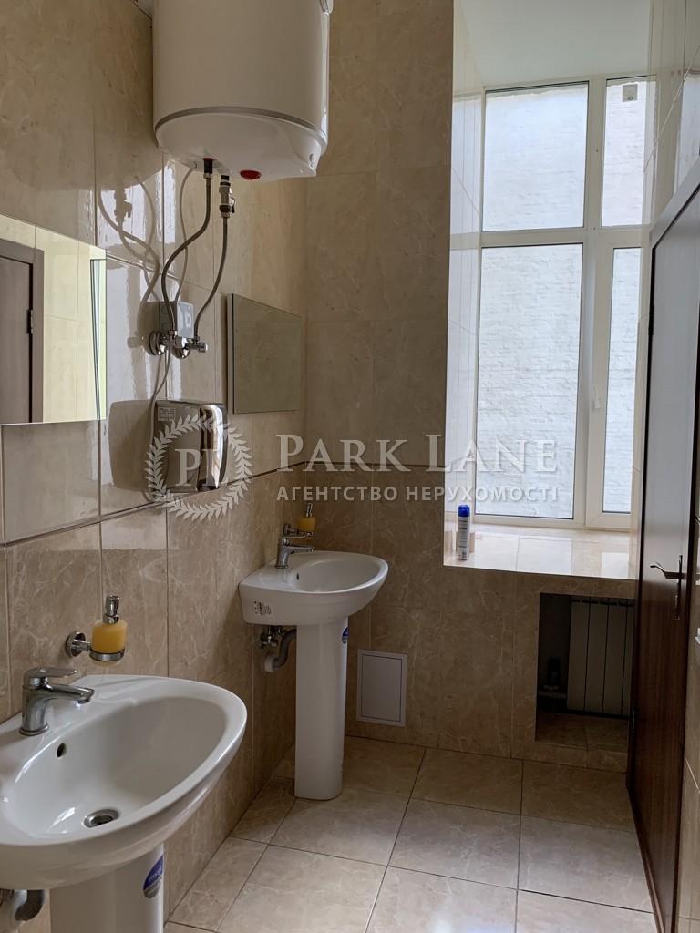Офіс, B-102550, Хрещатик, Київ - Фото 11