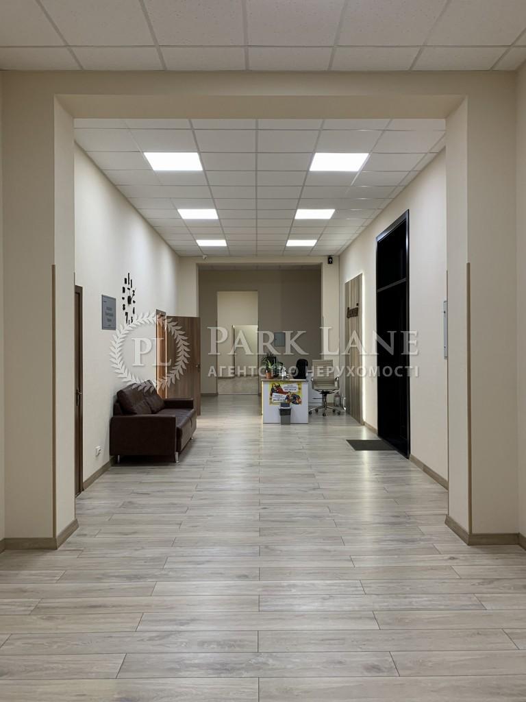 Офіс, B-102550, Хрещатик, Київ - Фото 8