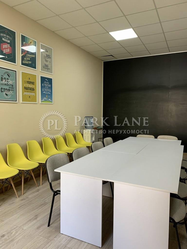Офіс, B-102550, Хрещатик, Київ - Фото 4