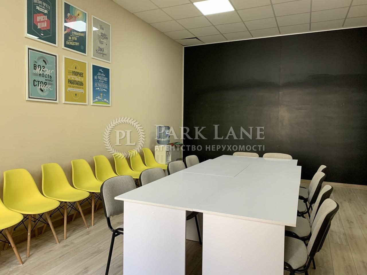 Офіс, B-102550, Хрещатик, Київ - Фото 5