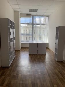 Офіс, B-102553, Велика Васильківська, Київ - Фото 1