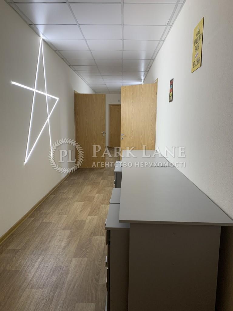 Офіс, B-102553, Велика Васильківська, Київ - Фото 6