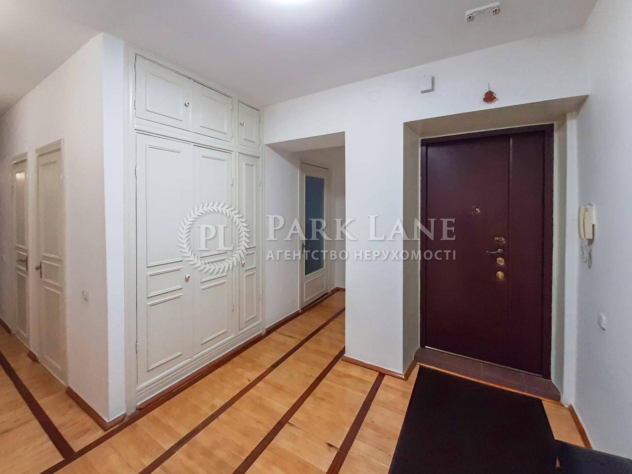 Квартира ул. Старонаводницкая, 4б, Киев, H-10944 - Фото 16