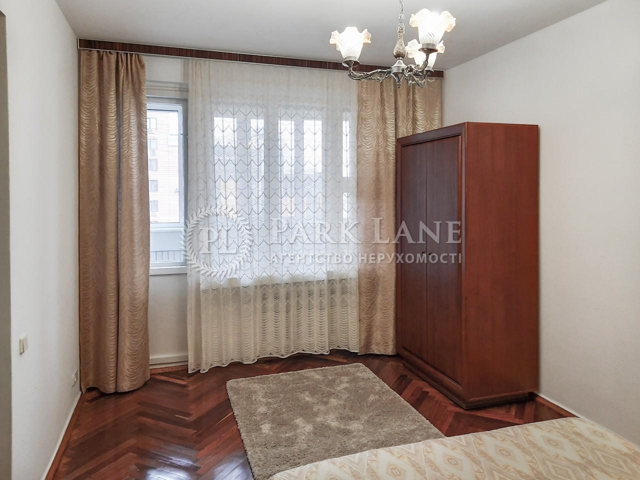 Квартира ул. Старонаводницкая, 4б, Киев, H-10944 - Фото 7