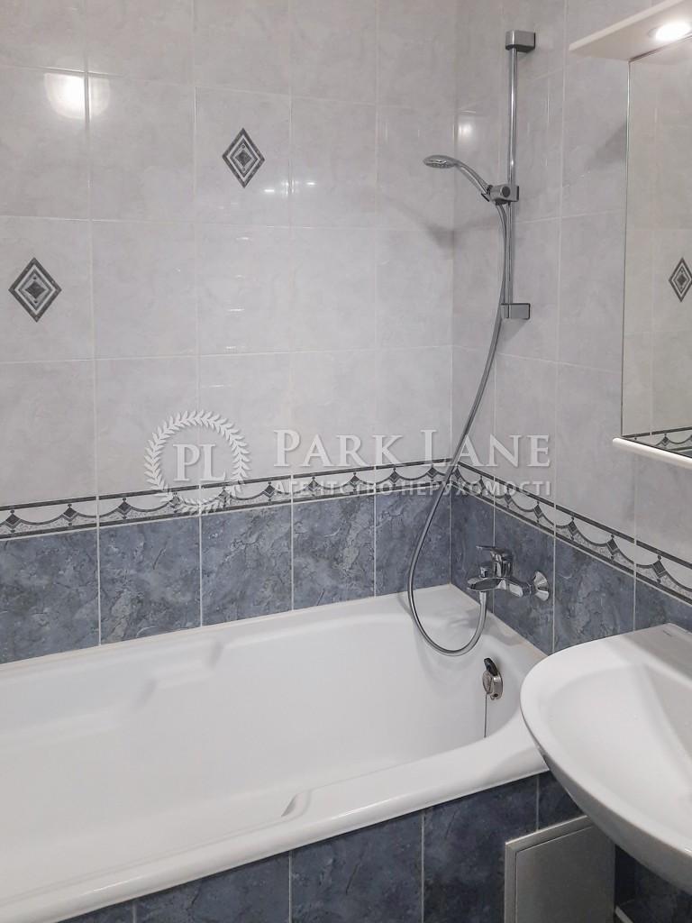Квартира ул. Старонаводницкая, 4б, Киев, H-10944 - Фото 12