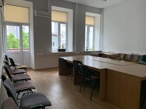 Офіс, B-102544, Ярославів Вал, Київ - Фото 5