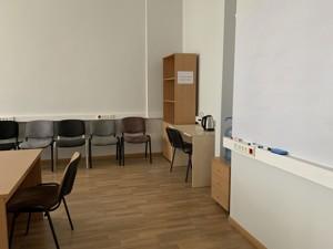 Офіс, B-102544, Ярославів Вал, Київ - Фото 7