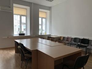 Офіс, B-102544, Ярославів Вал, Київ - Фото 4