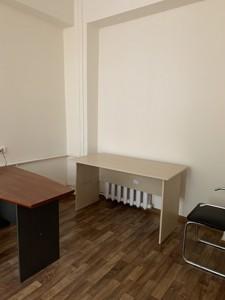 Офіс, B-102542, Ярославів Вал, Київ - Фото 4