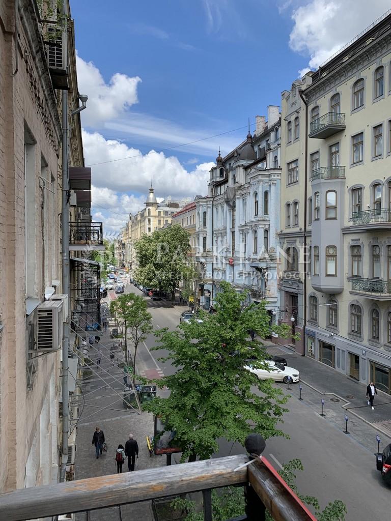 Офіс, B-102544, Ярославів Вал, Київ - Фото 9