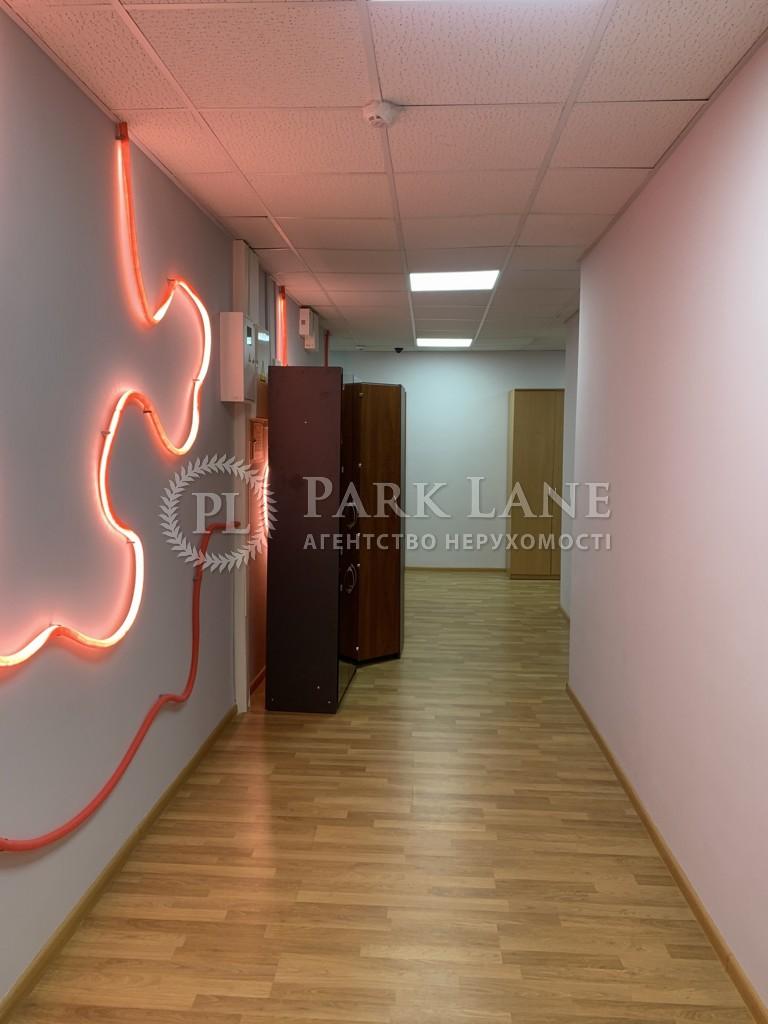 Офіс, B-102544, Ярославів Вал, Київ - Фото 8