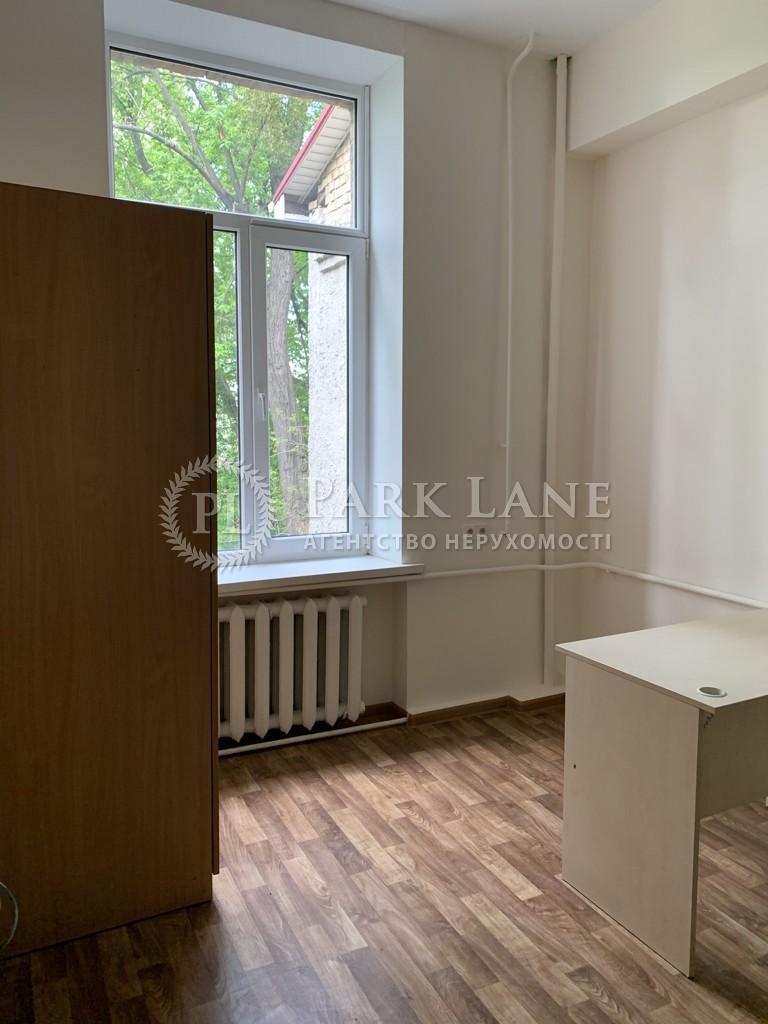 Офіс, B-102546, Ярославів Вал, Київ - Фото 5