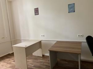 Офіс, B-102546, Ярославів Вал, Київ - Фото 4