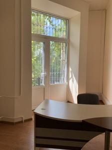 Офіс, B-102542, Ярославів Вал, Київ - Фото 5