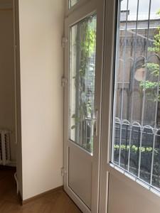 Офіс, B-102542, Ярославів Вал, Київ - Фото 7