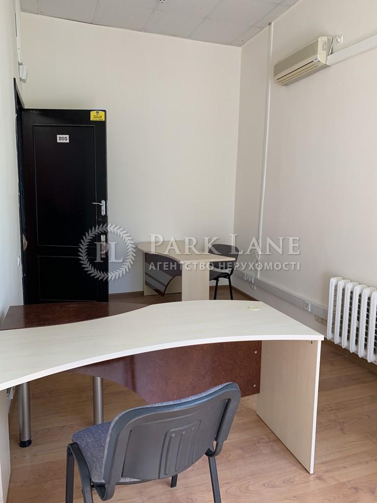 Офис, Ярославов Вал, Киев, B-102542 - Фото 5