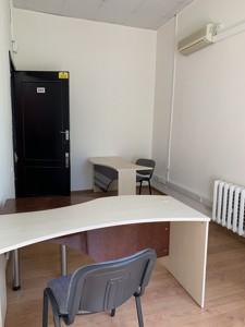 Офіс, B-102542, Ярославів Вал, Київ - Фото 6