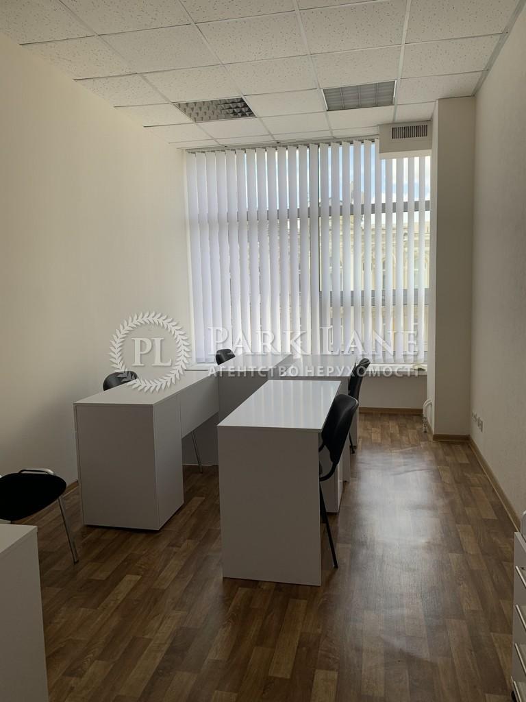 Офіс, B-102555, Велика Васильківська, Київ - Фото 3