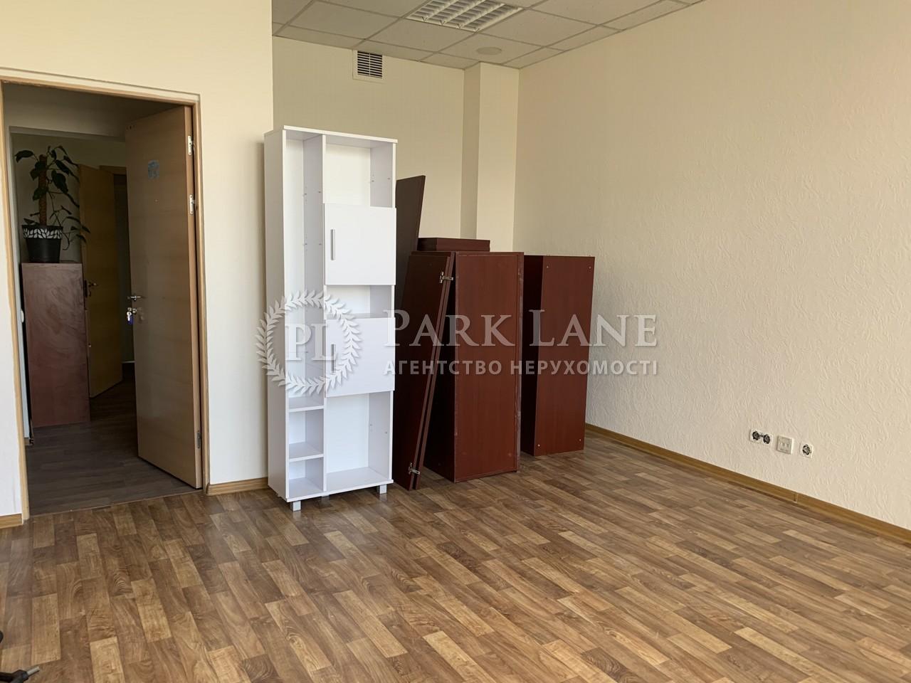 Офіс, B-102556, Велика Васильківська, Київ - Фото 4