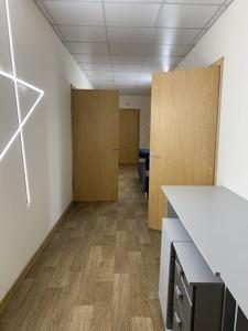 Офіс, B-102558, Велика Васильківська, Київ - Фото 5