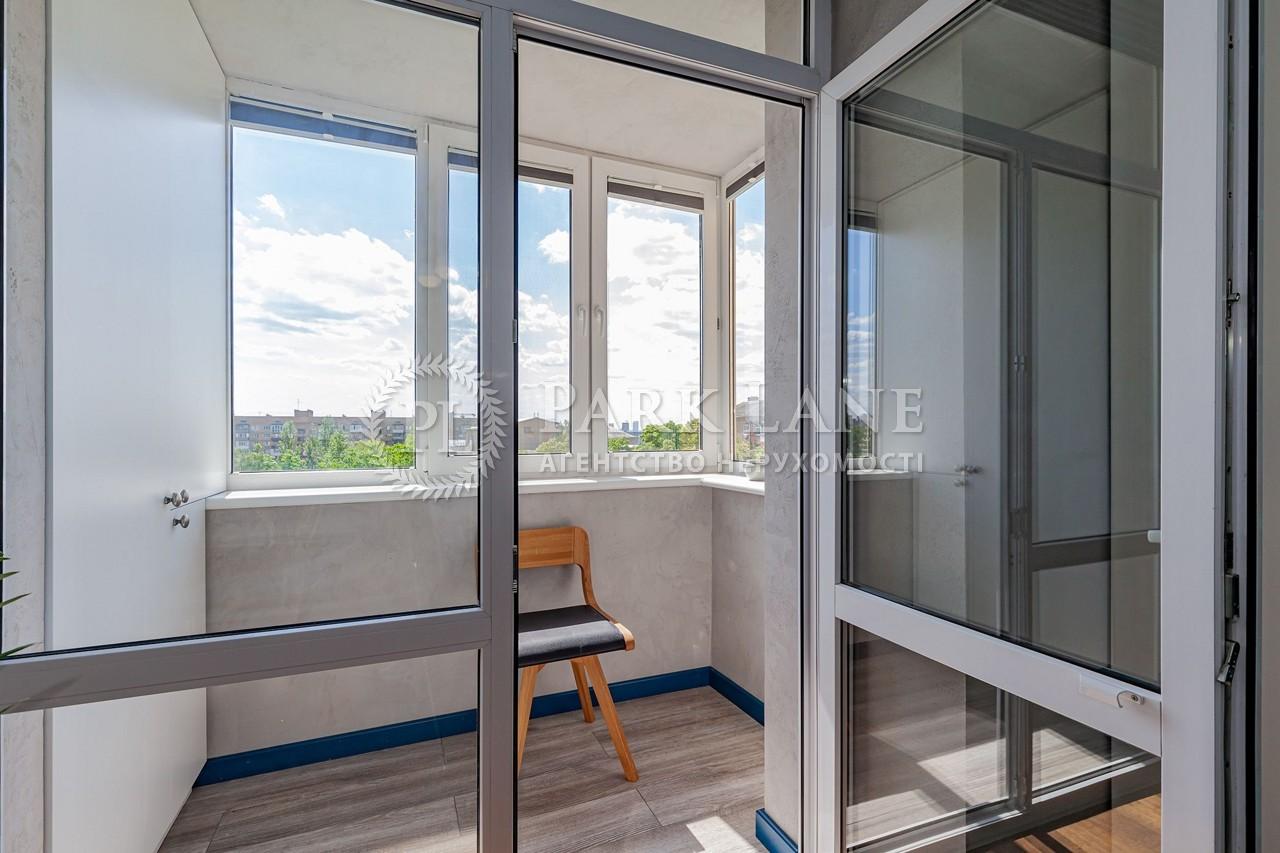 Квартира R-39055, Дружбы Народов бульв., 14, Киев - Фото 12