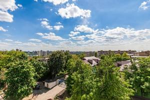 Квартира R-39055, Дружбы Народов бульв., 14, Киев - Фото 16