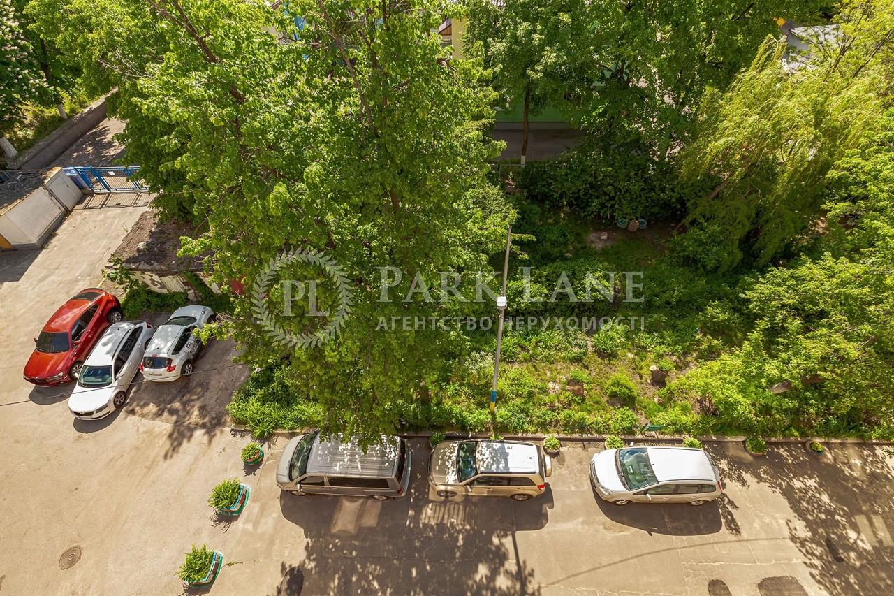Квартира R-39055, Дружбы Народов бульв., 14, Киев - Фото 17