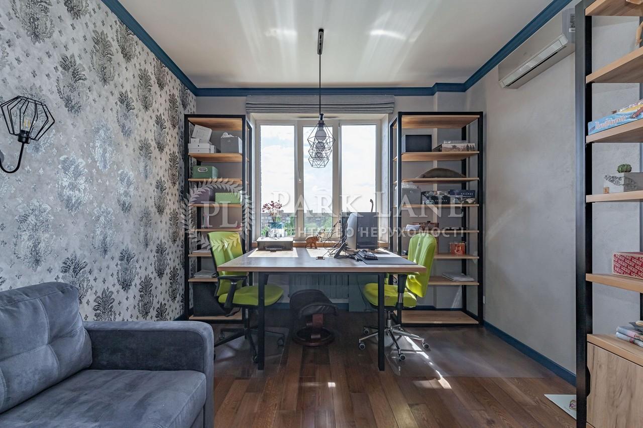 Квартира R-39055, Дружбы Народов бульв., 14, Киев - Фото 7
