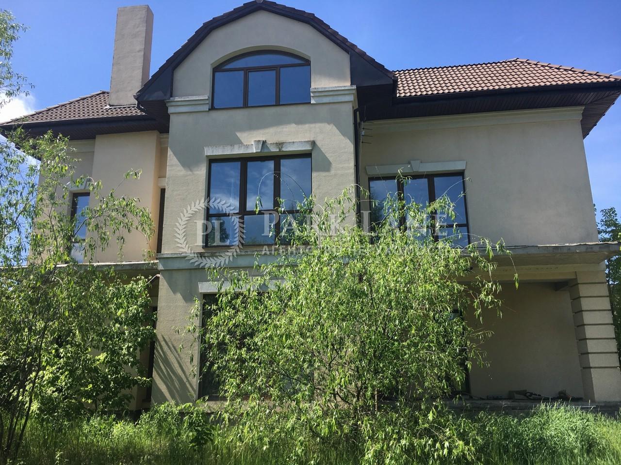 Дом B-102564, Новая, Козин (Конча-Заспа) - Фото 1