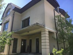 Дом B-102564, Новая, Козин (Конча-Заспа) - Фото 2
