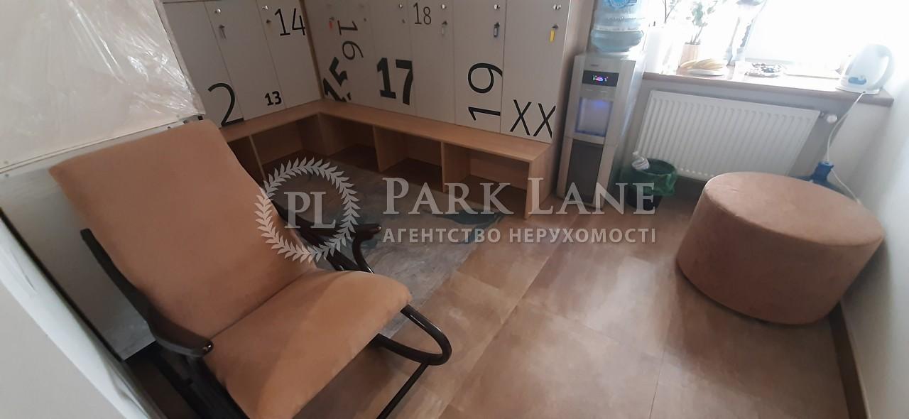 Офис, ул. Костельная, Киев, R-33349 - Фото 7