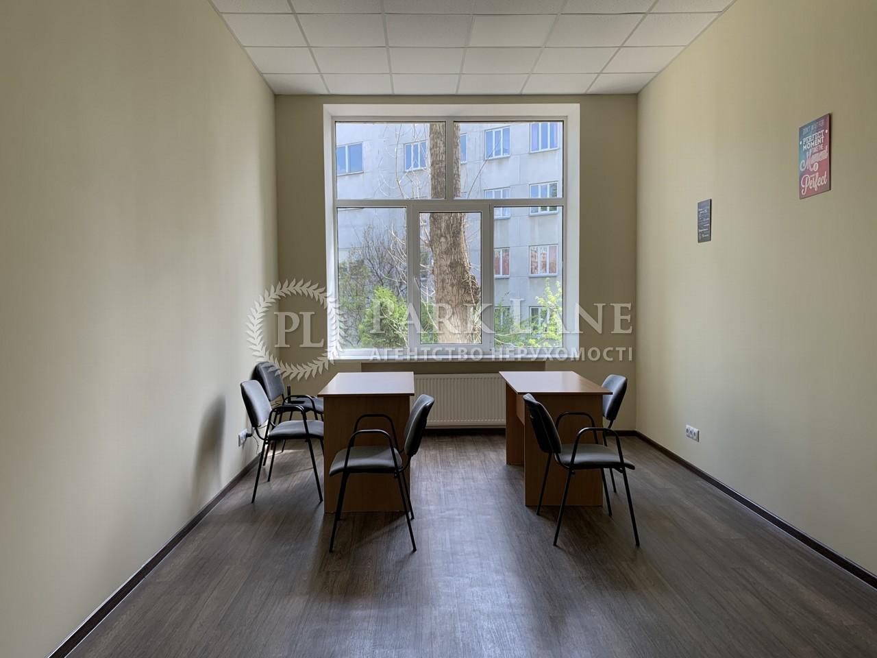 Офис, ул. Рыбалко Маршала, Киев, B-102568 - Фото 2