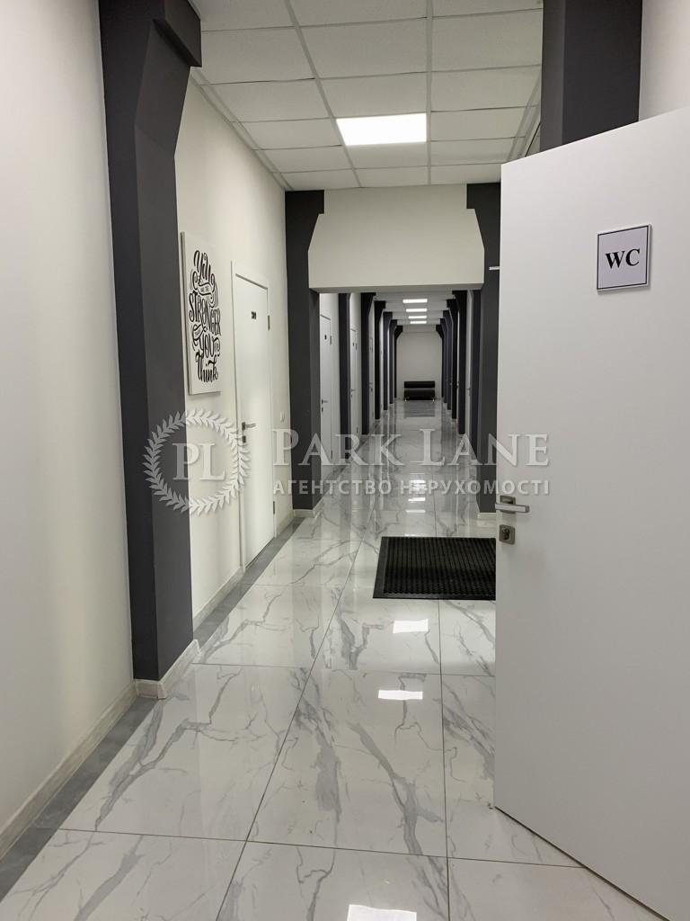 Офис, ул. Рыбалко Маршала, Киев, B-102568 - Фото 10