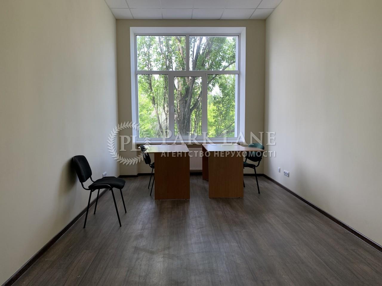 Офис, ул. Рыбалко Маршала, Киев, B-102568 - Фото 3