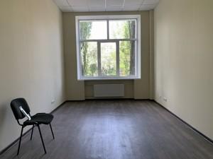 Офіс, B-102569, Рибалка Маршала, Київ - Фото 3