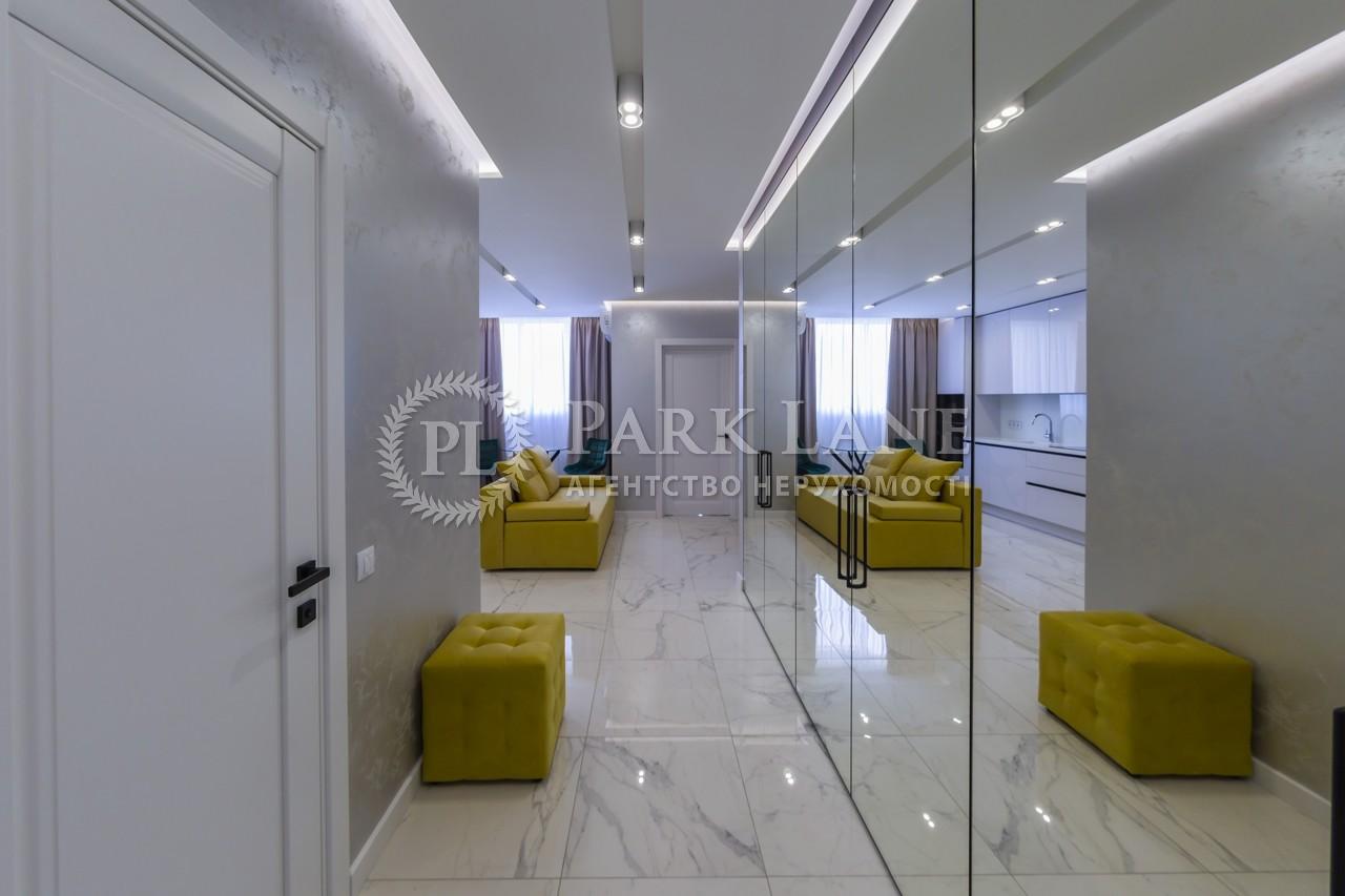 Квартира B-102528, Победы просп., 5в, Киев - Фото 16