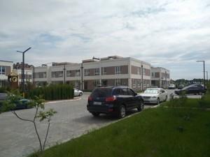 Квартира N-22985, Центральная, 49ж, Гора - Фото 13